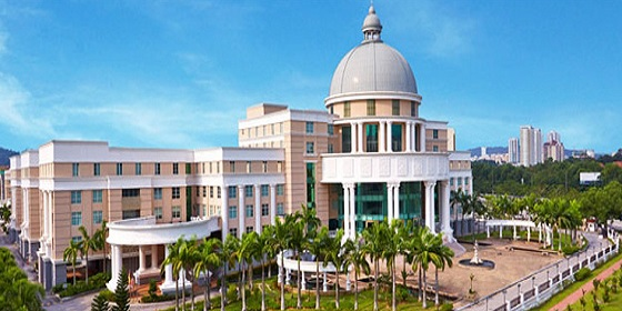 SEGi University Kota Damansara