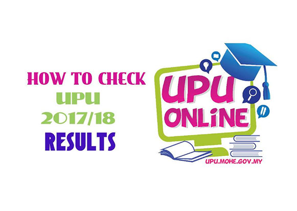 How to Check your UPU 2017/18 Results
