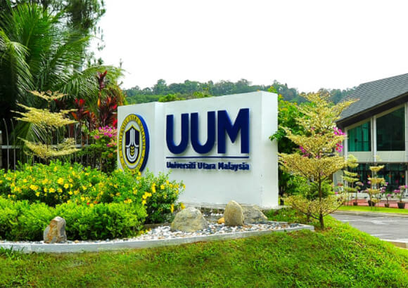 UUM Opens Second Intake for Lepasan Diploma Students (February 2018 Intake)