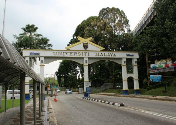 Universiti Malaya (UM) Opens Second Intake for Lepasan STPM/Asasi/Matrikulasi/A-Level/IB/AUSMAT/Diploma Students