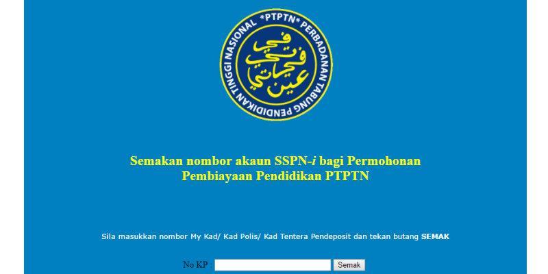 how to get ptptn pin number