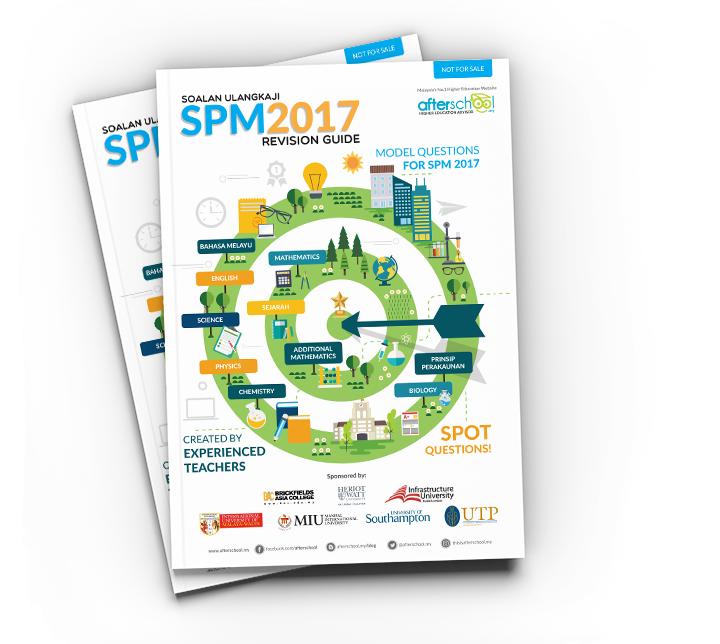 SPM 2017 REVISION GUIDE E-BOOK